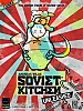 Soviet Kitchen /  Soviet Kitchen Unleashed